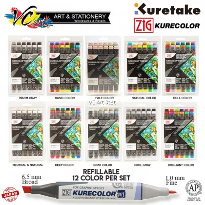 Zig Kurecolor Twin Marker Set (Box of 12 col) Refillable