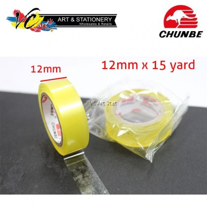 **Made in Malaysia* Chunbe Cellulose Tape 12mm/18mm/24mm x 15yard